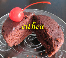 Nescafe Chocolate Moist Cake